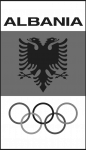 logonocalbania